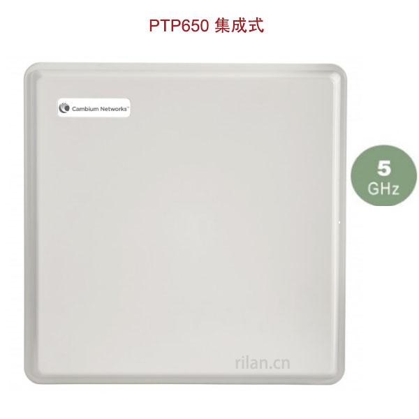PTP650集成型,Cambium PTP650