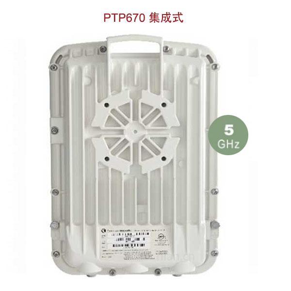 PTP670集成型,Cambium PTP670